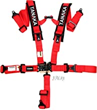 Tanaka Black Series Latch and Link Safety Harness Set with Ultra Comfort Heavy Duty Shoulder Pads (for one seat) (Black) (2