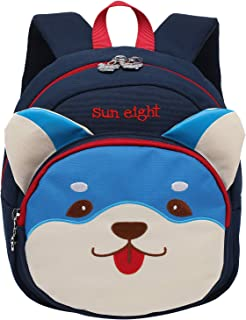 Lightweight Kid's Backpack,Stress Relief and Ridge Protection School Book Bag,3D Lovely Dog Face Kindergarten Rucksack Designed for Little Boys 1-3 Years Old