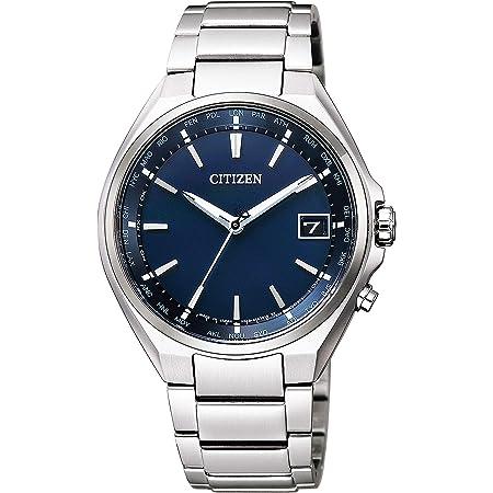 [シチズン] 腕時計 アテッサ Eco-Drive エコ・ドライブ電波時計 ワールドタイム ダイレクトフライト CB1120-50L メンズ シルバー