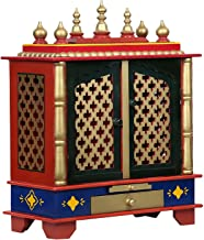 Home Temple, Wooden Temple, Pooja Mandir for Home (Medium-18 X 12 X 24 (WXDXH) inch, Green2) / Temple for Home/Mandir for ...