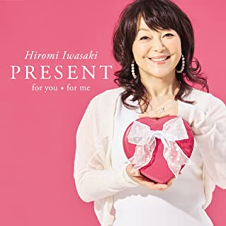 PRESENT for you * for me(通常盤)