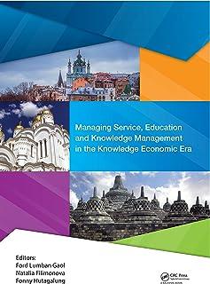 プロランキング知識経済時代におけるサービス、教育、知識管理の管理:..購入