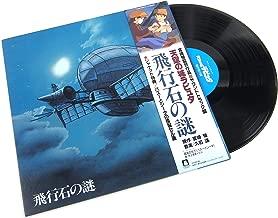 Best castle in the sky soundtrack vinyl Reviews