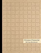 Chinese Character Writing Workbook: Tian Zi Ge Exercise Paper: Master Basics of Chinese Character Notebook Journal for Study - Practice and ... - Grid Guide Lines - Pinyin Children Book