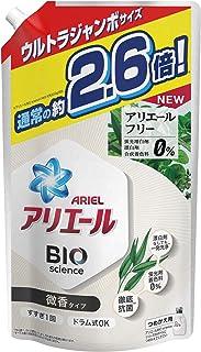 アリエール バイオサイエンス 科学x自然で洗浄力の限界突破 微香 洗濯洗剤 液体 詰め替え 約2.6倍(1680g)