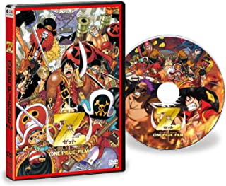 ONE PIECE FILM Z DVD