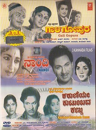 Gali Gopura / Nandi / Karuneye Kutumbada Kannu Kannada