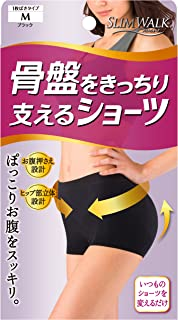 Tight Black Shorts to Support the Pelvis Slim Walk M(Japan Import)