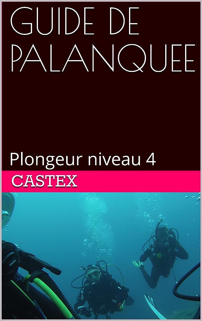 ヒュームお世話になった酸GUIDE DE PALANQUEE: Plongeur niveau 4 (French Edition)