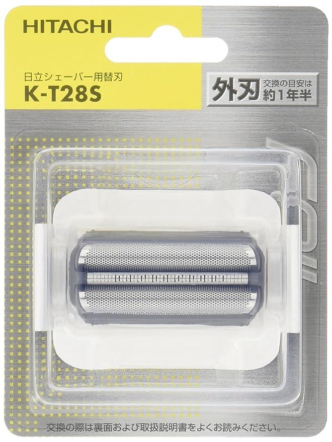 火小説懐疑的日立 替刃 外刃 K-T28S