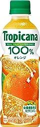 キリン トロピカーナ 100%オレンジ 330mlPET
