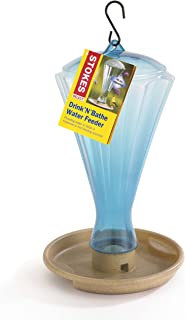 Stokes Select Drink'N'Bathe Water Feeder, 64 fl oz Capacity