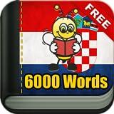 クロアチア語6000語を覚えよう