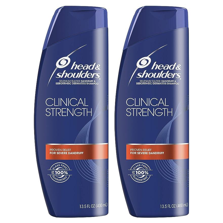 受け入れ反抗どちらもHead and Shoulders Clinical Strength Dandruff and Seborrheic Dermatitisシャンプー、13.5?FL OZ