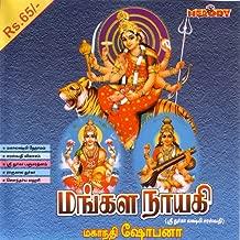 Raaga Kaalathil (Ragukala Durga) (Language: Tamil)