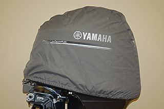 Yamaha New OEM MAR-MTRCV-FS-70 Motor Cover - F70 MARMTRCVFS70