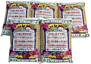 自然応用科学 元気にすくすく育てる土 10L×5袋セット