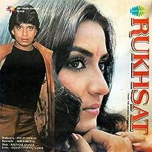 Rukhsat (Original Motion Picture Soundtrack)