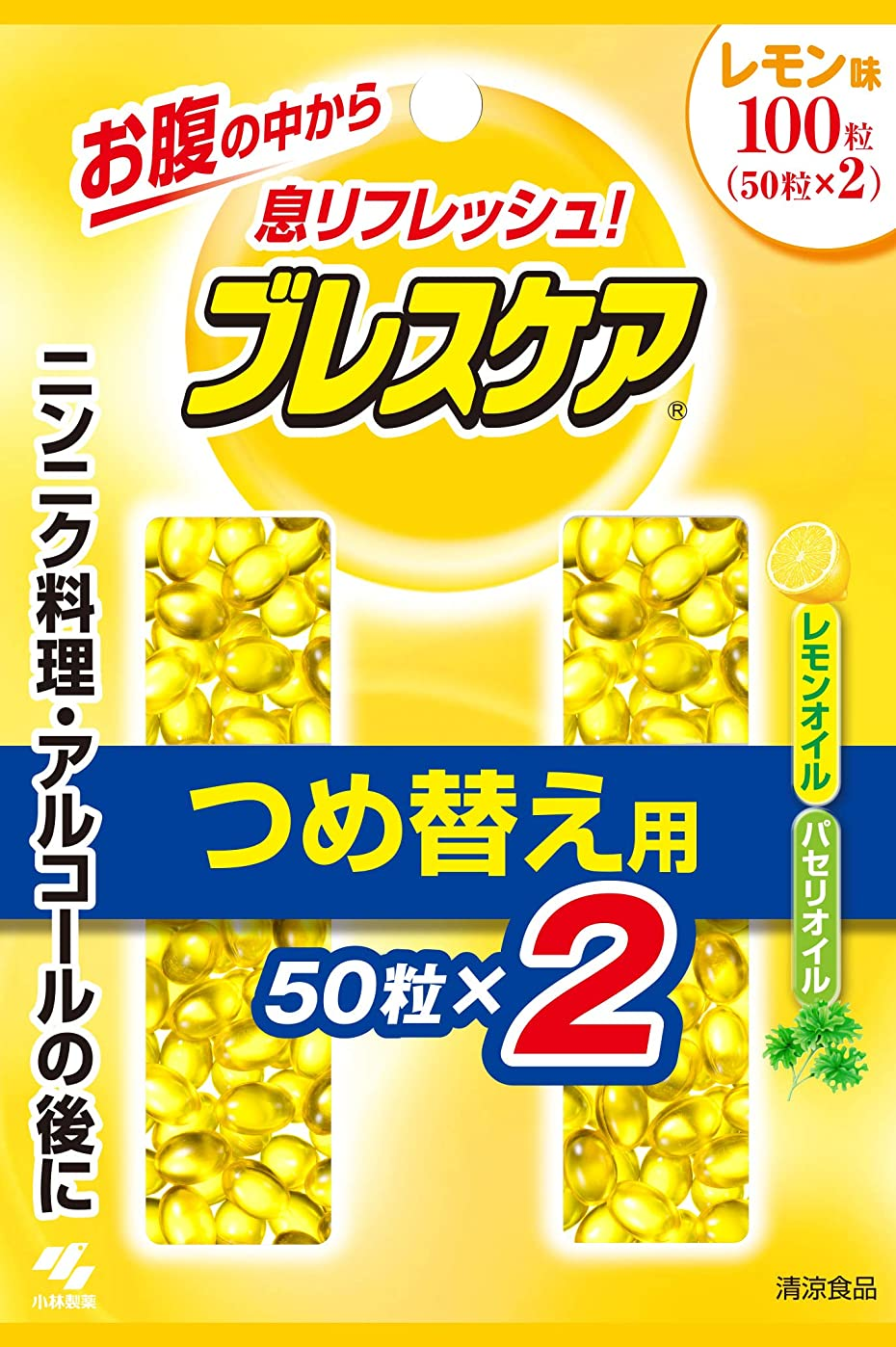 登山家コテージ枕ブレスケア 水で飲む息清涼カプセル 詰め替え用 レモン 100粒(50粒×2個