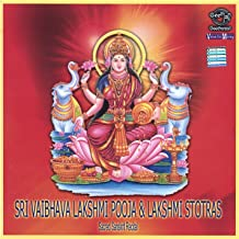 Best sanskrit stotra mp3 Reviews