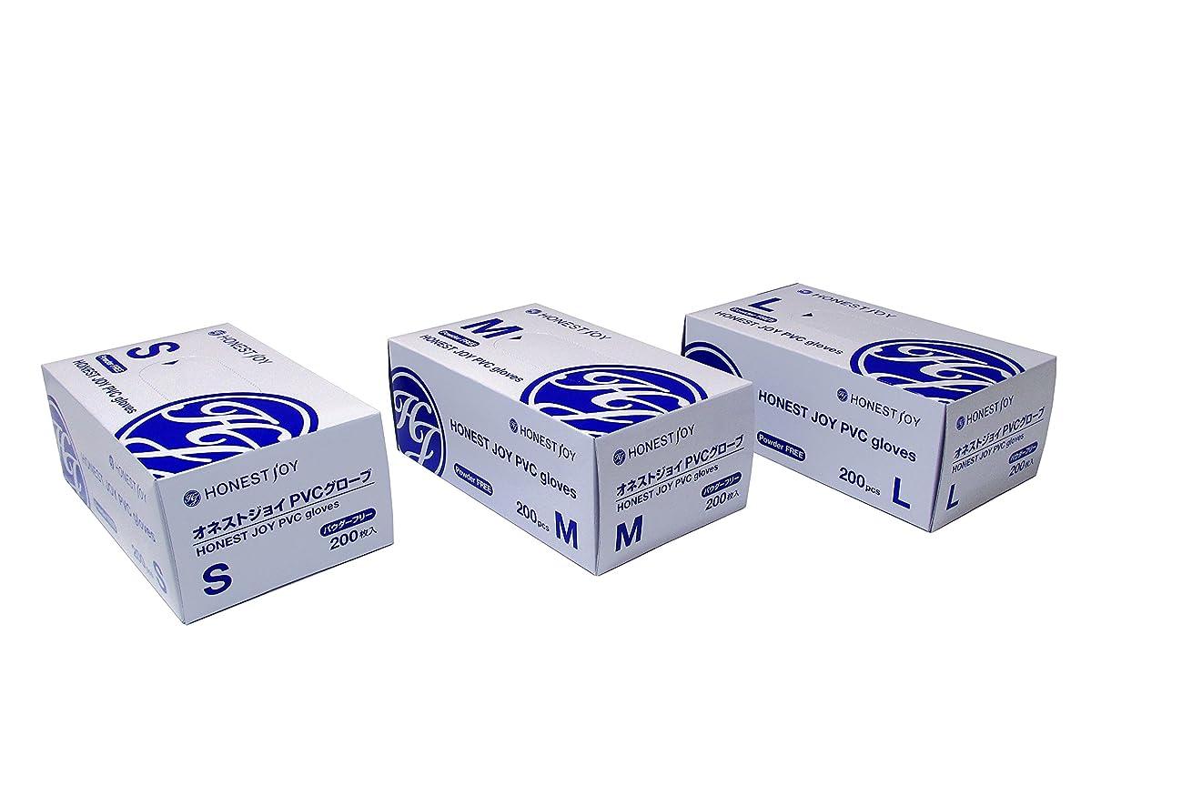任命する交差点抑圧オネストジョイ PVC グローブ パウダーフリー Mサイズ 1箱200枚入り
