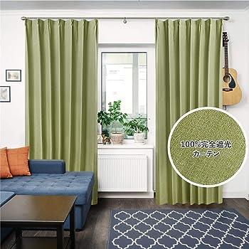 Bedsure カーテン 遮光カーテン 幅100cm×丈135cm グリーン 形態安定加工済み 遮光率100% 2枚組 断熱 保温 省エネ おしゃれ 昼夜目隠し 素材感のある生地 リビングルーム