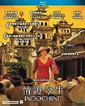 Indochine (Region A Blu-ray) (Hong Kong Version / English subtitled) French movie 情證今生