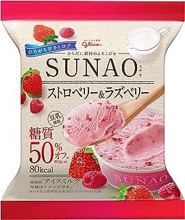 江崎グリコ 【糖質50%オフ※】 SUNAO(スナオ) <ストロベリー&ラズベリー> 120ML