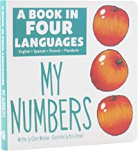 A Book in 4 Languages - English, Spanish, French, and Mandarin Chinese - My Numbers - PI Kids