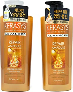 Kerasys Advanced Repair Ampoule (New Version of Deep Damage Recovery) Shampoo + Conditioner (Rinse) 600 ml each