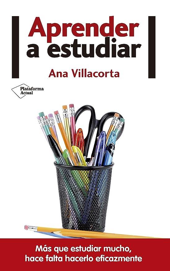セットアップ責任者ストレスAprender a estudiar (Spanish Edition)