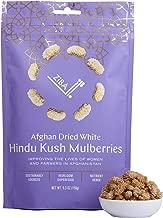 Organic Sweet Dried White Mulberries - 5.3 Oz (150g / 5.3oz)