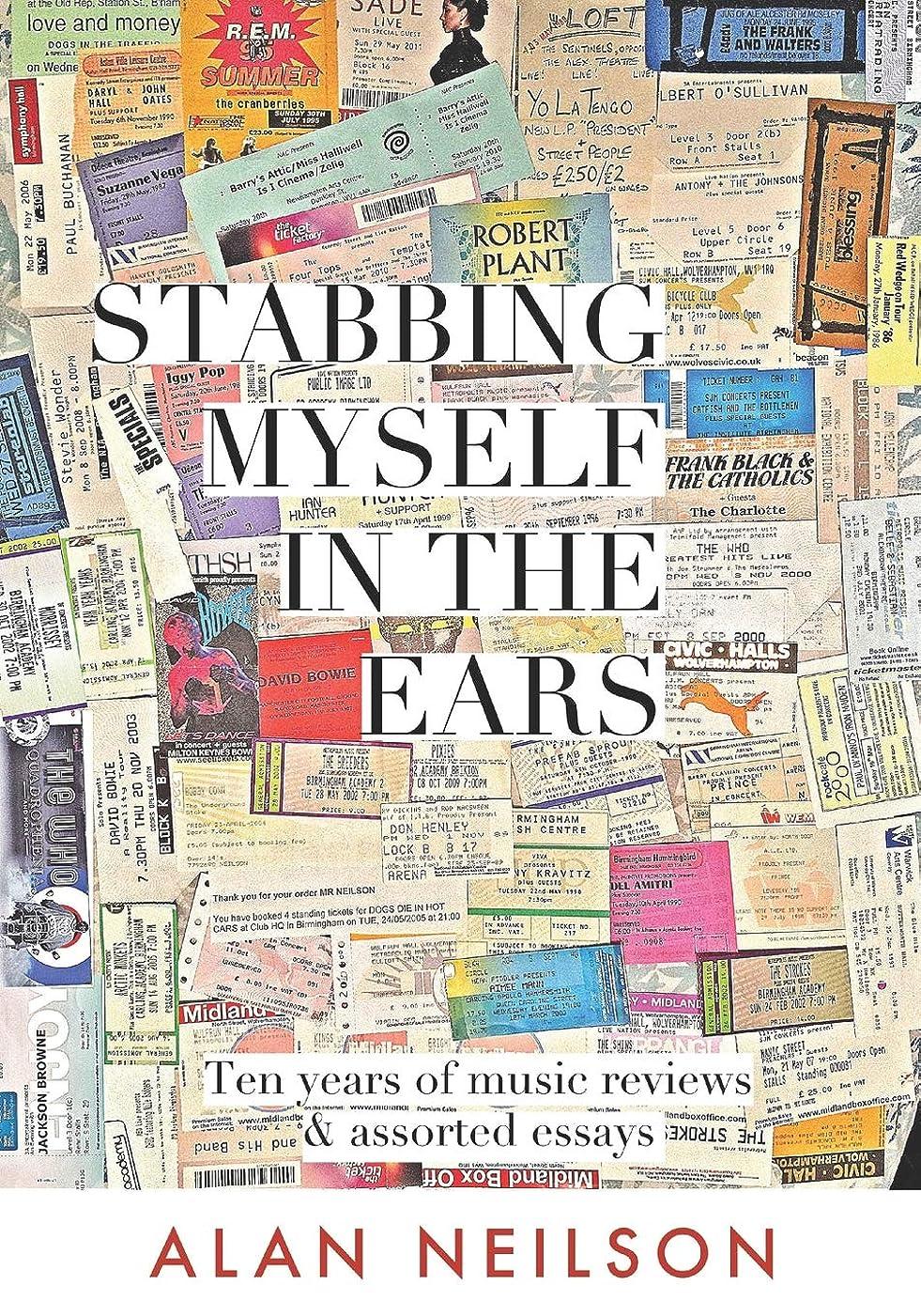 これらモルヒネ南Stabbing Myself In the Ears: Ten years of music reviews