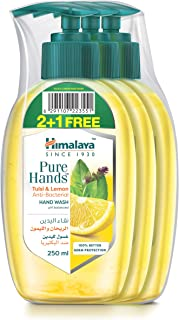 Himalaya Purehands Hand Wash Liquid Tulsi & Lemon Protect Your Hands from Germs, It Also Leaves Them Clean and Refreshed (...