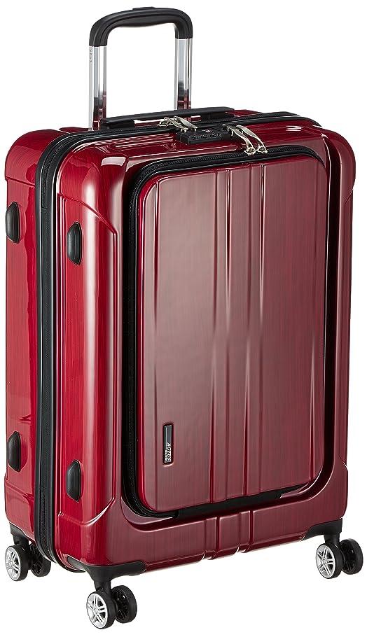 屈辱する幻滅する類似性[アクタス] スーツケース ジッパー フロントオープン ポライト 無料預入 74-20350 60L 64.5 cm 3.9kg