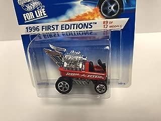 RADIO FLYER WAGON 1996 Mattel Hot Wheels Collector diecast 1/64 scale No. 374