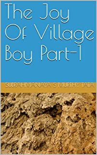 The Joy Of Village Boy Part-1 (English Edition)