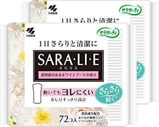 【まとめ買い】サラサーティ サラリエ おりものシート ホワイトブーケの香り 72個 ×2個