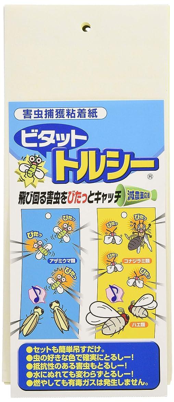 シマウマなくなる膨張する一色本店 害虫捕獲粘着紙 トルシー m 黄色 100X230mm 50枚入り