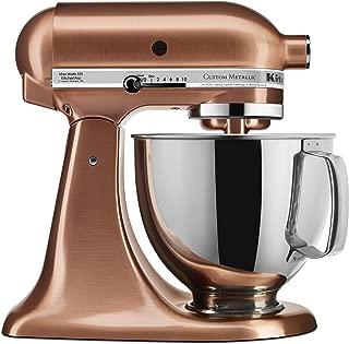 KitchenAid KSM152PSCP 5-Qt. Custom Metallic Series with Pouring Shield - Satin Copper