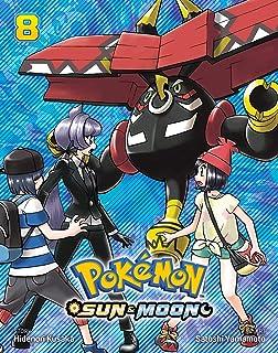 Pokémon: Sun & Moon, Vol. 8