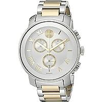 Movado Bold Silver Dial Two-tone Men's Quartz Watch