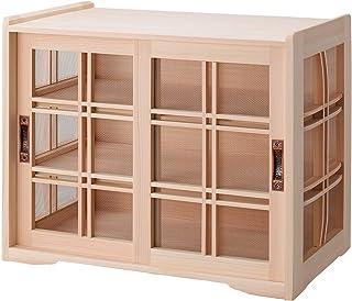 木曽工芸 蝿帳 手造り 総檜蝿帳 日本製 木製 ひのき 横型 幅49×奥29×高さ38cm