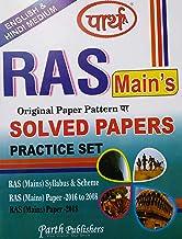 Ras Main's Solved Papers Practice Set (English & Hindi Medium)
