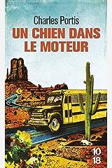Un chien dans le moteur (Littérature étrangère) (French Edition) Pocket Book
