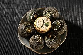 JQ TEAS 小青柑 プーアル茶 高級プーアル茶 おいしいプーアル茶  雲南省産 250g  無農薬  みかんプーアル茶 ダイエット 香しい プレゼント おもてなし 中国茶 ティーパーティ