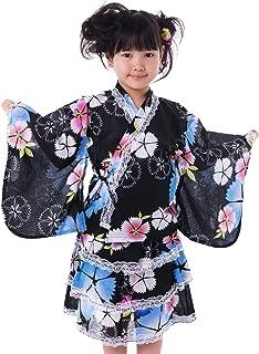 (キョウエツ) KYOETSU ガールズ浴衣ドレス セパレートタイプ gn ダリア/梅/撫子/花優美 単品