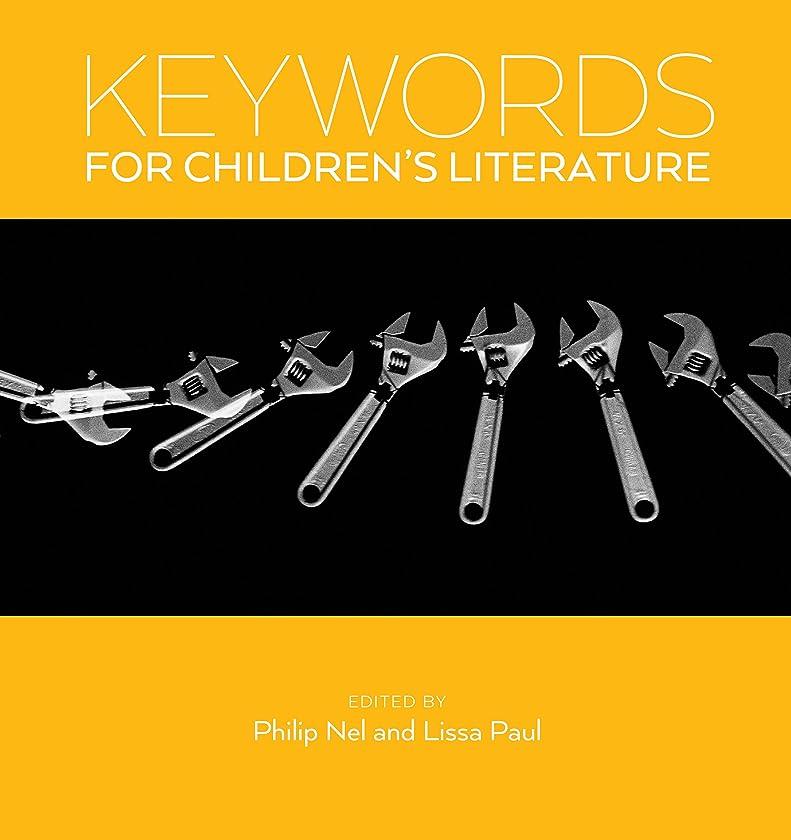 難民警告するフェロー諸島Keywords for Children's Literature