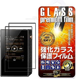 【GTO】パイオニア Pioneer private XDP-30R / オンキョー Onkyo rubato DP-S1 強化ガラス 国産旭ガラス採用 強化ガラス液晶保護フィルム ガラスフィルム 耐指紋 撥油性 表面硬度 9H 0.33mmのガラスを採用 2.5D ラウンドエッジ加工 液晶ガラスフィルム