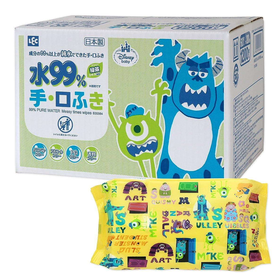 翻訳援助する振動させるモンスターズ 純水99% 手?くちふき 60枚入×20個 (1200枚) 日本製 パラベンフリー